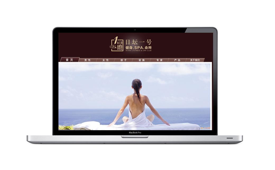 日坛一号品牌网站设计
