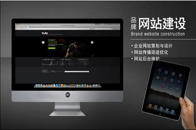 优化用户体验,选择深圳企业网站建设