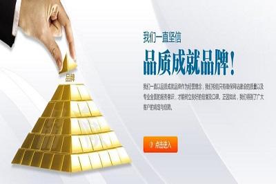 深圳网页设计为什么如此优秀