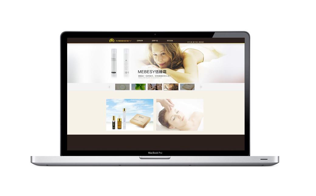 美蓓丝品牌网站设计