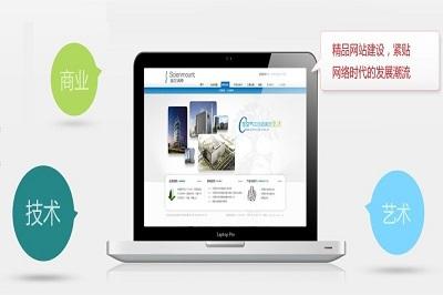 深圳企业网站建设,展示企业独一无二的文化