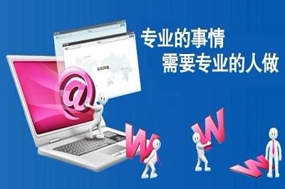 深圳网络公司助企业提高知名度走向国际化