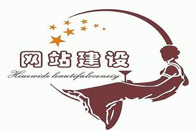 深圳外贸网站建设,拓宽商业竞争渠道