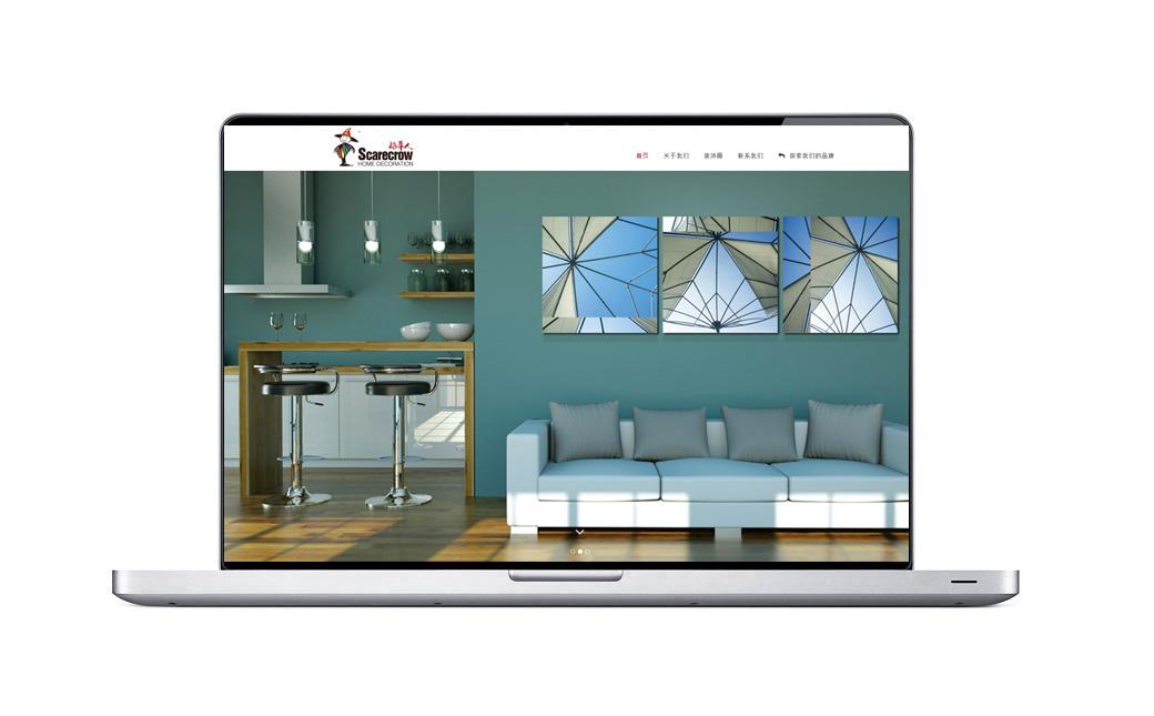 稻草人装饰画和吴非沙发高端网站设计