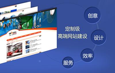 深圳网站设计的流程