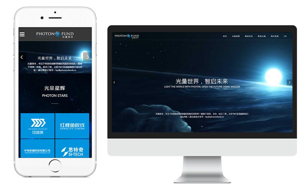 独立设计手机网站