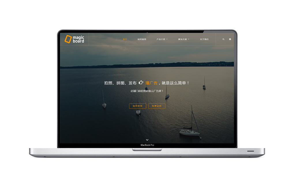 宽洋科技品牌网站设计