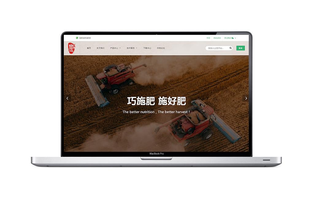 农巧施H5高端品牌网站设计