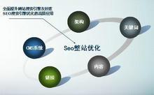 深圳网站设计公司友情链接判断方式