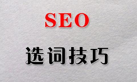 深圳网站设计网站如何优化