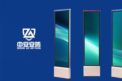 webhivers签约深圳中安安防科技有限公司