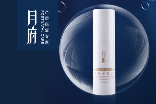 webhivers签约深圳月府生物科技有限公司