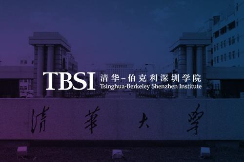 webhivers签约清华-伯克利深圳学院