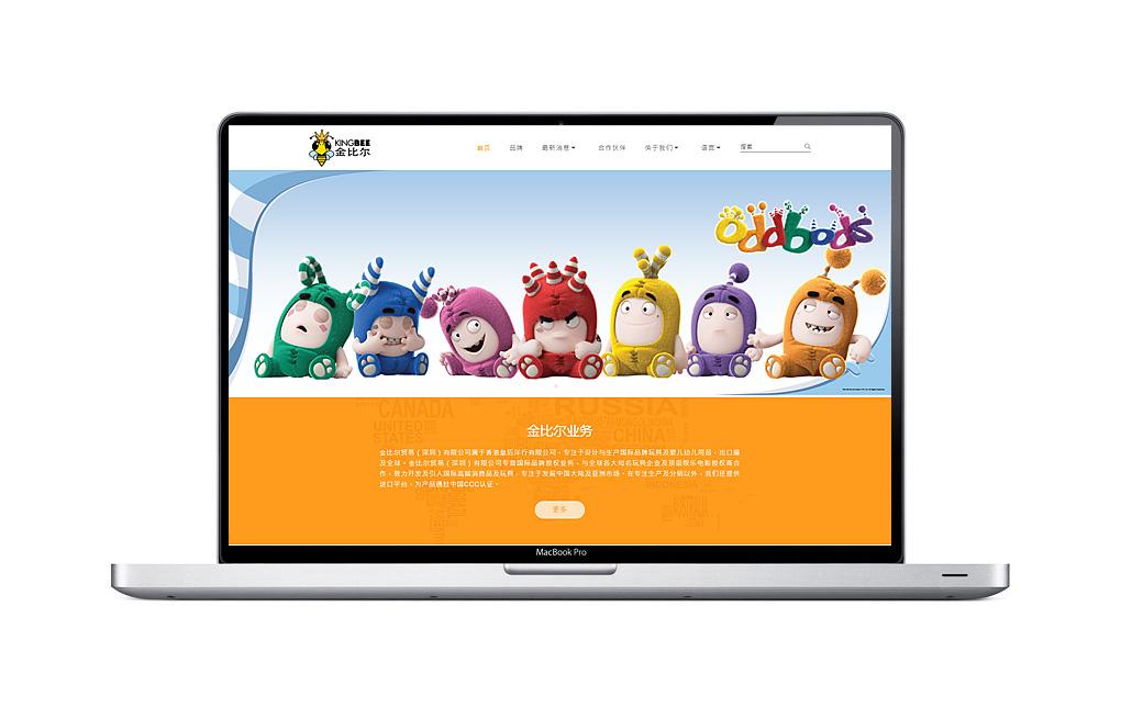 金比尔网站品牌设计