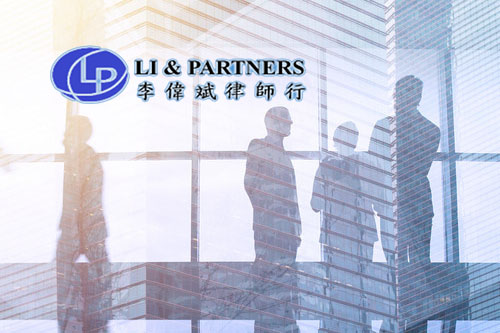 webhivers签约北京李伟斌(深圳)律师事务所