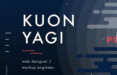 2018网页设计中背景设计样式和趋势