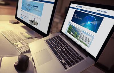 深圳网站设计费用大概是多少?