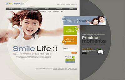 公司网页设计实用案例分析
