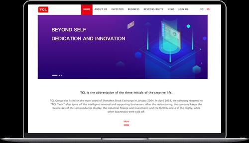 科技 | 上市集团